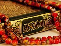 آشنایی با مفاهیم قرآنی