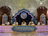ترتیل خوانی جزء سوم  قرآن کریم در ماه مبارک رمضان - 1400/01/27