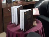 اجازهنامه «اقراء» - آذر 98