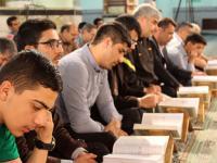 محفل انس با قرآن کریم -سال 94