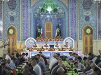ترتیل خوانی جزء 1 - رمضان 97