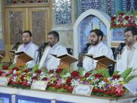 ترتیل خوانی جزء2 - رمضان 97