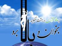 توجه خاص امام كاظم (ع) هنگام قرائت قرآن