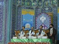 ترتیل خوانی جزء 10 - رمضان 95