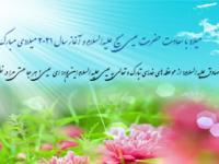 اجرای طرح هزاران ختم قرآن و صلوات بهمناسبت میلاد حضرت عیسی(ع)