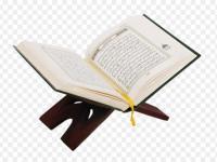 اختتامیه هزاران ختم قرآن کریم - سال 96