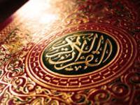 چرا به قرآن « کتاب » هم می گویند ؟