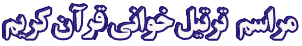 tartil khan2.png